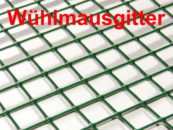Wühlmausgitter WMS 37,5m² - 1,5m x 25m, horizontale Wühlmaussperre
